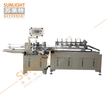 SL-SSDB High Speed 6 Cutting Knife System Paper Straw Making Machine